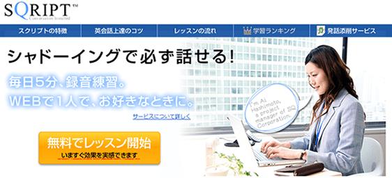 海外で資金調達するための最短英語学習法【小泉純】