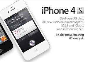 iPhone4Sは「驚くべき」進化 でも「驚き」の機能は当面日本語不可【湯川】