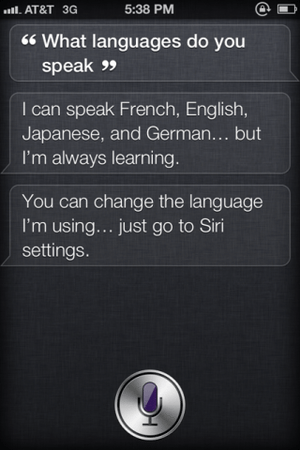 iPhone音声認識がまもなく日本語対応?Siriが「I can speak Japanese」【湯川】