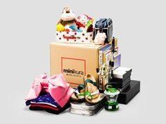 月額200円でダンボール1箱を預けられる「minikura (ミニクラ)」、ネットでいつでも取り寄せOK 【増田 @maskin】