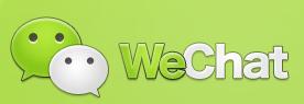 ユーザー1億人の中国Weixinが大幅バージョンアップ グローバル版を「WeChat」に改名しFacebookの次を狙う【湯川】
