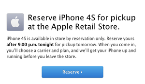 iPhone4S、発売3日で400万台突破、北米で前日予約必須に【湯川】