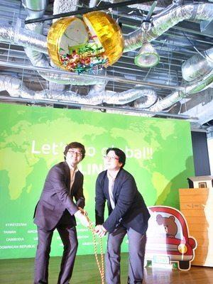 日本IT業界の金字塔、 LINE (ライン)が遂に1億ユーザー突破 【増田 @maskin】