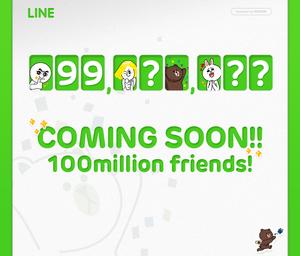 もうすぐ1億! LINE(ライン)がカウントダウンページを公開 【増田 @maskin】