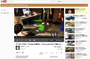 YouTubeがストリーミング音楽サービスを年内開始 【増田 @maskin】