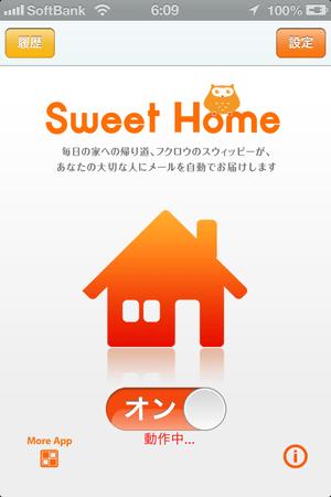 Klabがゲーム以外のアプリシリーズ第一段、大切な人を自動でケア?するアプリ「Sweet Home」 【増田 @maskin】
