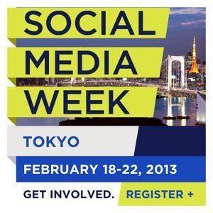 世界10都市で同時開催!「ソーシャルメディアウィーク東京2013」は2月18日から22日にかけ開催  【増田 @maskin】 #smw2013