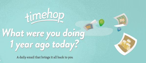 1年前何してた? 「Timehop」で振り返ろう【増田(@maskin)真樹】