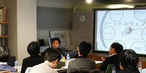 TechWave塾・第4期開講のお知らせ、大阪でも初開講【湯川】