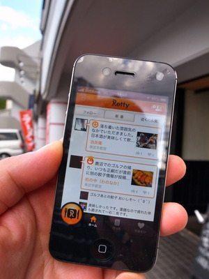「ユーザーに愛されるサービスを追求」RettyがVC3社から1億円調達、開発体制拡充 世界展開も視野に 【増田 @maskin】