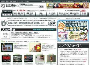 ニコニコ動画 2010年1~3月期 黒字化なう。 【増田(maskin)真樹】