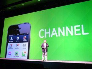 スマホ時代のポータルへ…「LINE Channel」を7月上旬スタート 、世界4500万人にゲーム・クーポン等提供 【増田 @maskin】 #LINEjp