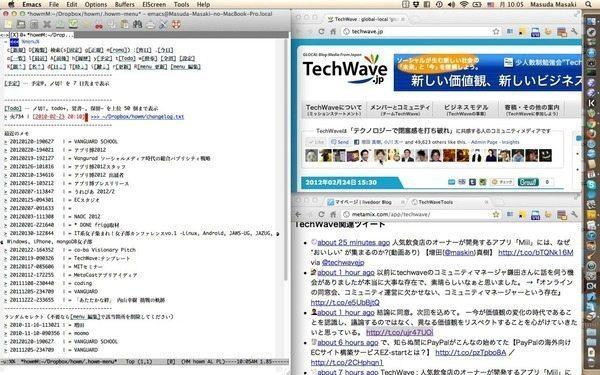 狭い画面のMacに最適→ウィンドウをタイル状に並べて効率アップする「Tyler WM」 【増田(@maskin)真樹】