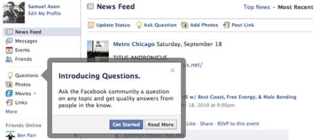 ソーシャル機能取り入れたQ&Aサービス「Facebook Questions」発表【ループス斉藤】