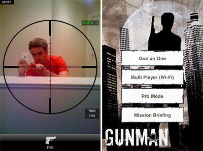 AR(拡張現実)技術搭載のゲーム「ガンマン」