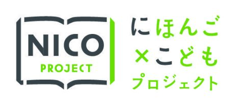 NICO PROJECT logo