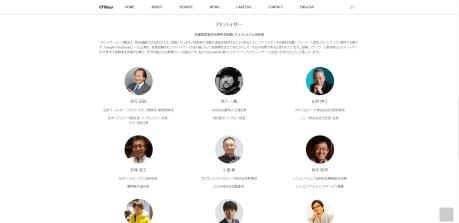 クオンタムリープ代表の出井伸之氏がcrewwのアドバイザーに就任、事業創出プログラムに関与 【@masaki_hamasaki】