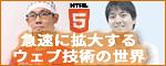 keynote-150x60-fw