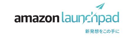モノ系スタートアップ販売支援のグローバルプログラム「Amazon Launchpad」が日本でも開始 @maskin