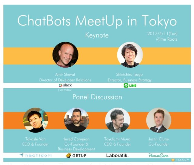slackからもビデオ参加、チャットボット開発者の交流イベント今夜開催 ChatBots Meetup in Tokyo