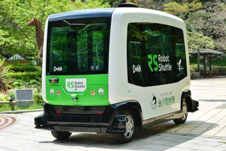 国土交通省が全国初の自動運転サービス実証実験、市道1.5キロを全面通行止め