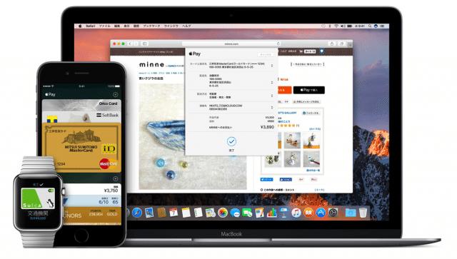 iPhoneで割り勘? 米アップル、 P2P送金サービスを検討か