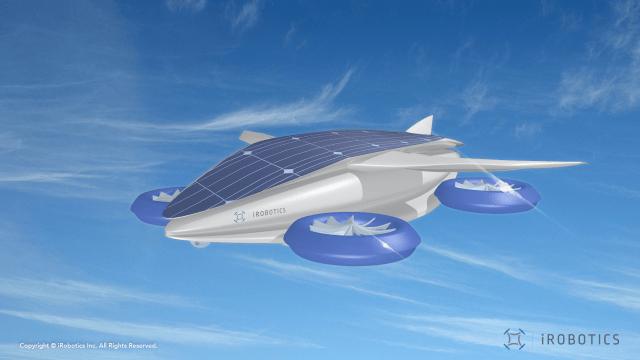 ドローンで日米太平洋横断、新インフラ構想-SKYPROBE