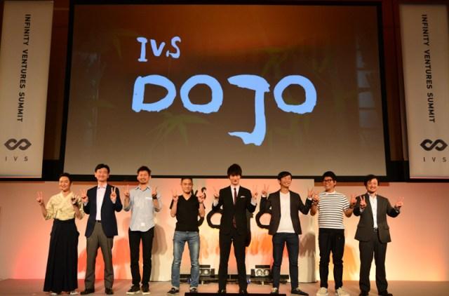 必見 IVS Dojo 名言ピックアップ #ivs10