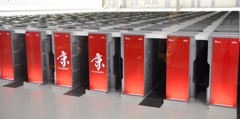 スーパーコンピュータ「京」の使用料金は1時間14.53円から #ivs10