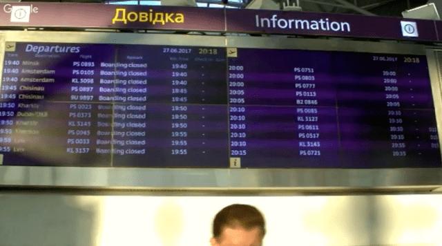 ランサムウェアの脅威再び、新種「Petya」で銀行や空港、原発などが被害