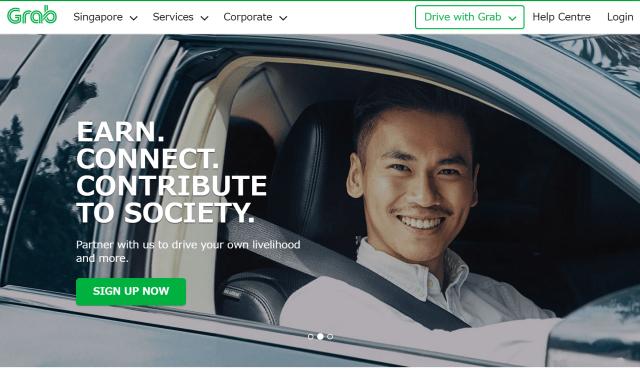 東南アジアの配車アプリ「Grab(グラブ)」、ソフトバンク & Didiらが25億ドル出資へ
