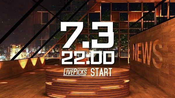 「LivePicks(ライブピックス)」 今夜22時開局、NewsPicksとフジテレビとのコラボでスマホ最適化ニュース番組