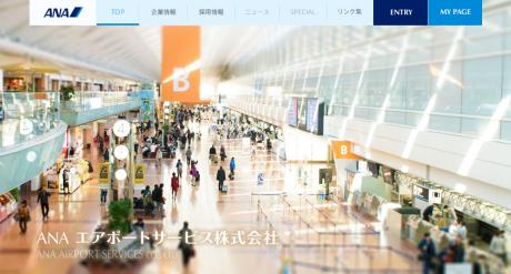 ANAの羽田空港業務にLisBのビジネスチャット「direct」全社採用