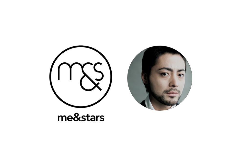 山田孝之氏がCIOに就任する理由、ECサイト「me&stars」(ミーアンドスターズ)の正体とは?
