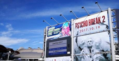 TechWave的「東京ゲームショウ2017」まとめ、ゲームの深化とVR