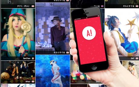 AMPLE!がICO開始、アニメ業界共通の暗号通貨を発行
