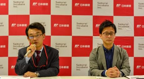 日本郵便とサムライインキュベートのスタートアップ支援採択企業を発表