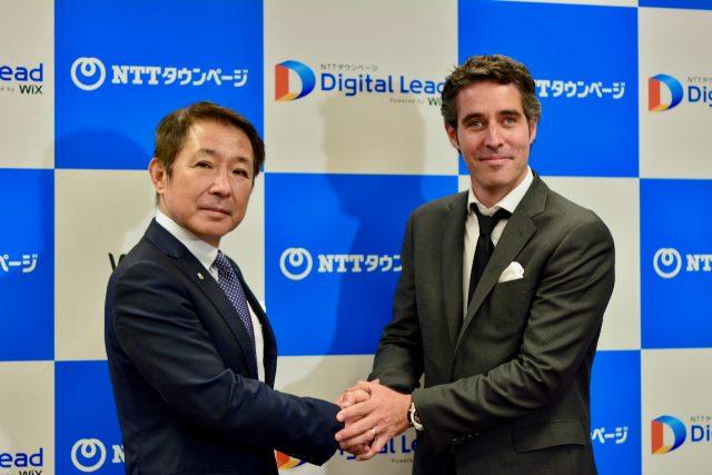 Wix.com NTTタウンページ