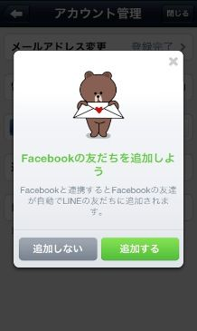 screenshot_406