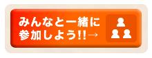 guest_button