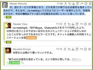 screenshot_254