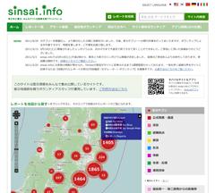 info_screen