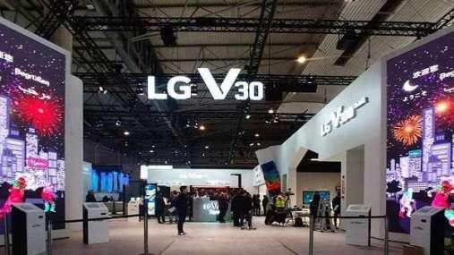 LG MWC 2021