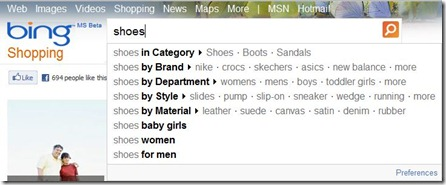 Bing shopping refined