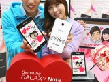 Galaxy Note Valentines