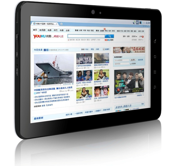 Mpower luxury tablet