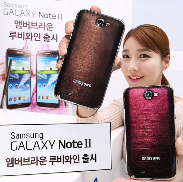 Galaxy Note II Amber brown