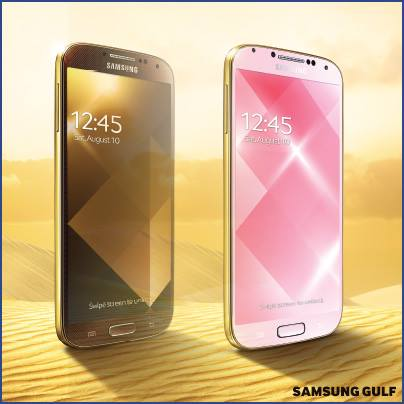 gold galaxy s4 techweez
