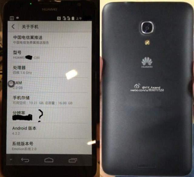 Huawei Ascend Mate 2 1