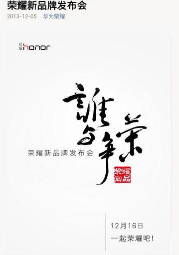 Huawei Honor 4 inivite